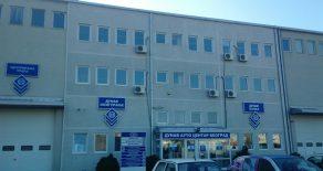 Действующий автоцентр в Вождовац (Белград)