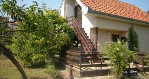 Дом 70м2 с участком 5 соток в селе Ракари (курорт Баня Вруйци). Видео.